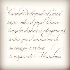 Proyecto: Frases de escritores sobre la escritura a mano. Caligrafía inglesa